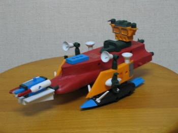 R2号パラボラマシン.JPG